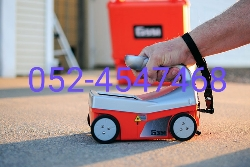 Concrete Scanning In Dubai - GPR Concrete Scanning