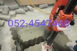 Concrete Cutting and Core Cutting Services in Dubai
