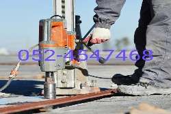 Core Cutting Contractors In Dubai