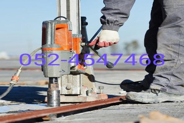 Core Cutting Contractors In Dubai
