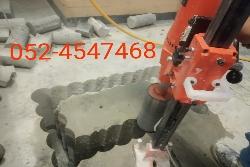 Core Cutting Contractors